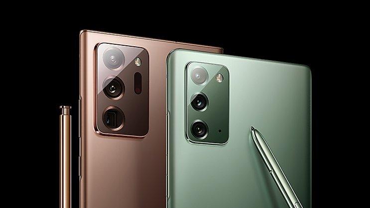 ราคาโทรศัพท์ Samsung